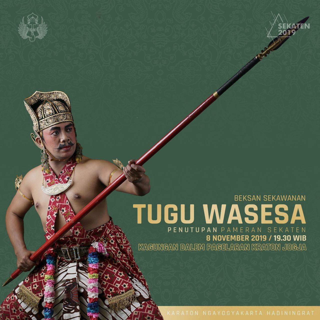 Beksan Tugu Wasesa - Pameran Sekaten 2019