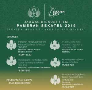Jadwal Diskusi Film Pameran Sekaten 2019