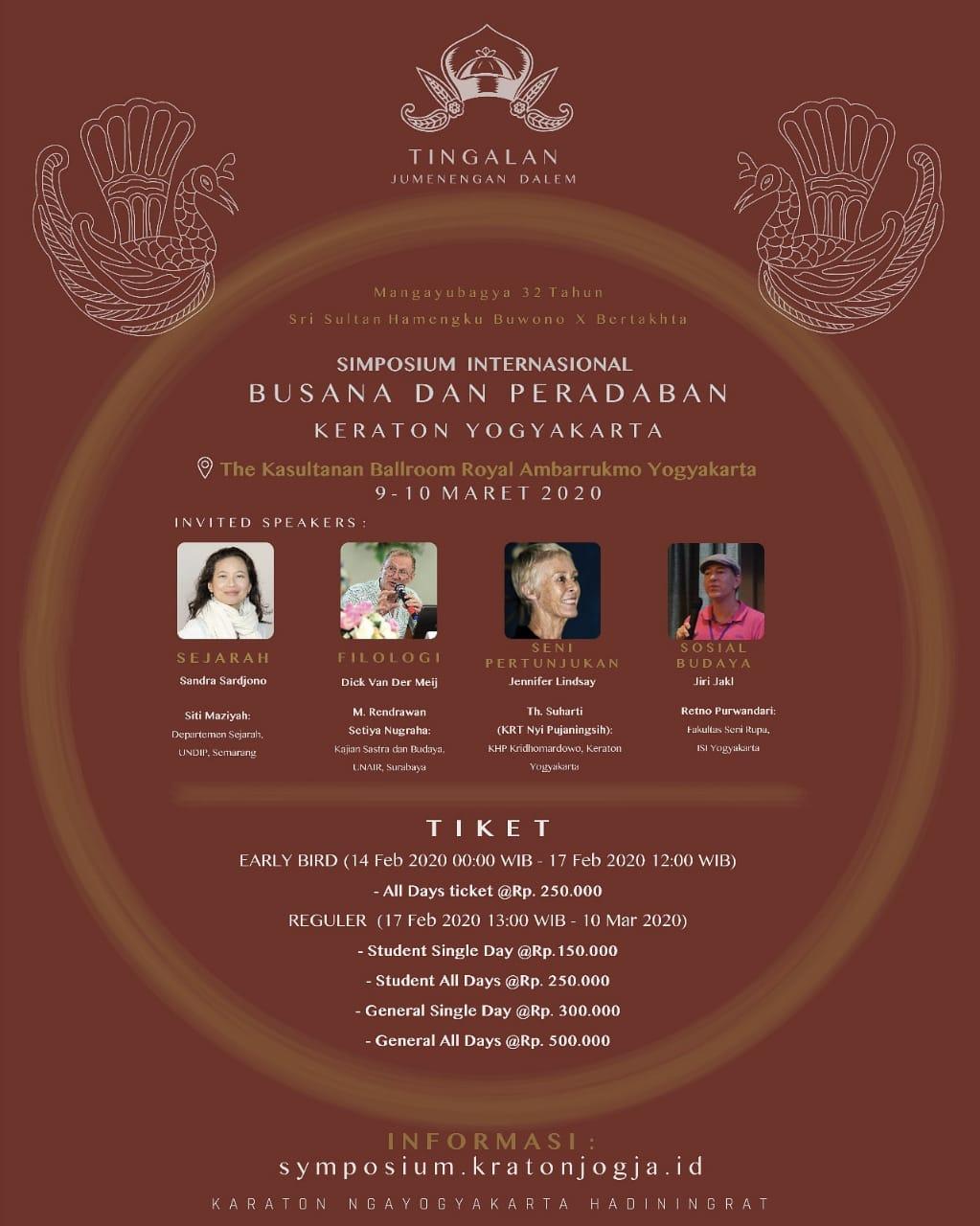 Simposium Internasional Busana dan Peradaban Kraton Jogja 2020