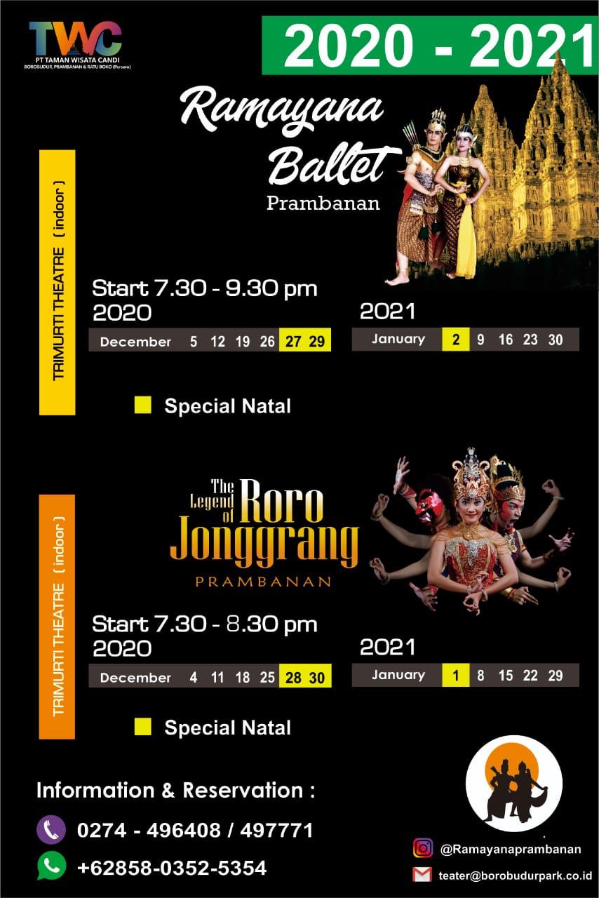 Ramayana Prambanan Ballet